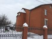 Дома, хозяйства,  Московская область Раменский район, цена 8 500 000 рублей, Фото
