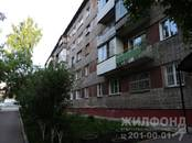 Квартиры,  Новосибирская область Новосибирск, цена 1 428 000 рублей, Фото