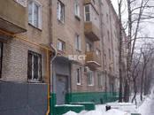 Квартиры,  Москва Войковская, цена 5 150 000 рублей, Фото