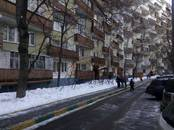 Квартиры,  Москва Царицыно, цена 8 490 000 рублей, Фото