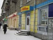 Квартиры,  Новосибирская область Новосибирск, цена 5 450 000 рублей, Фото