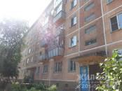 Квартиры,  Новосибирская область Бердск, цена 1 930 000 рублей, Фото