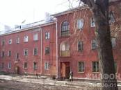 Квартиры,  Новосибирская область Новосибирск, цена 2 675 000 рублей, Фото