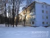 Квартиры,  Новосибирская область Новосибирск, цена 2 880 000 рублей, Фото