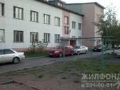 Квартиры,  Новосибирская область Бердск, цена 1 950 000 рублей, Фото