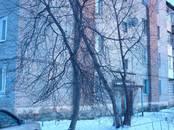 Квартиры,  Новосибирская область Новосибирск, цена 2 439 000 рублей, Фото