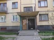 Квартиры,  Новосибирская область Новосибирск, цена 1 979 000 рублей, Фото