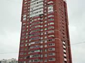 Квартиры,  Москва Университет, цена 13 800 000 рублей, Фото
