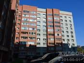 Квартиры,  Новосибирская область Новосибирск, цена 3 790 000 рублей, Фото