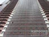Квартиры,  Новосибирская область Новосибирск, цена 3 543 000 рублей, Фото