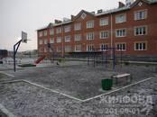 Квартиры,  Новосибирская область Бердск, цена 990 000 рублей, Фото