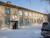 Квартиры,  Новосибирская область Искитим, цена 830 000 рублей, Фото
