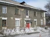 Квартиры,  Новосибирская область Новосибирск, цена 2 163 000 рублей, Фото