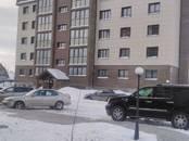 Квартиры,  Новосибирская область Бердск, цена 1 980 000 рублей, Фото