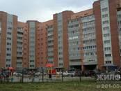 Квартиры,  Новосибирская область Бердск, цена 2 850 000 рублей, Фото