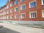 Квартиры,  Новосибирская область Бердск, цена 799 000 рублей, Фото