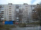 Квартиры,  Новосибирская область Новосибирск, цена 2 835 000 рублей, Фото