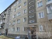 Квартиры,  Новосибирская область Обь, цена 2 400 000 рублей, Фото