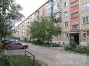 Квартиры,  Новосибирская область Искитим, цена 1 000 000 рублей, Фото