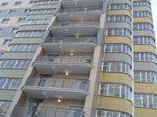 Квартиры,  Московская область Балашихинский район, цена 1 790 000 рублей, Фото