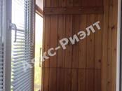 Квартиры,  Краснодарский край Краснодар, цена 3 075 000 рублей, Фото