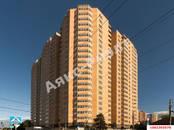 Квартиры,  Краснодарский край Краснодар, цена 3 995 000 рублей, Фото