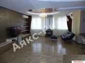 Квартиры,  Краснодарский край Краснодар, цена 8 599 000 рублей, Фото