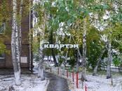 Квартиры,  Новосибирская область Новосибирск, цена 2 099 000 рублей, Фото