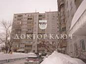 Квартиры,  Новосибирская область Новосибирск, цена 25 000 рублей/мес., Фото