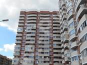 Квартиры,  Краснодарский край Краснодар, цена 2 650 190 рублей, Фото