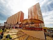 Квартиры,  Краснодарский край Краснодар, цена 1 730 000 рублей, Фото