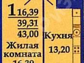 Квартиры,  Краснодарский край Краснодар, цена 1 827 500 рублей, Фото