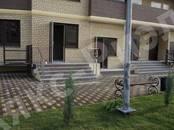 Квартиры,  Краснодарский край Краснодар, цена 4 011 660 рублей, Фото