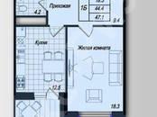 Квартиры,  Краснодарский край Краснодар, цена 3 391 200 рублей, Фото
