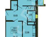 Квартиры,  Краснодарский край Краснодар, цена 3 310 920 рублей, Фото