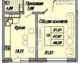 Квартиры,  Краснодарский край Краснодар, цена 2 363 040 рублей, Фото