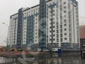 Квартиры,  Краснодарский край Краснодар, цена 1 847 820 рублей, Фото