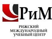 Курсы, образование Обучение за рубежом, цена 6 000 рублей, Фото