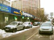 Офисы,  Москва Тульская, цена 80 000 рублей/мес., Фото