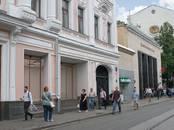 Другое,  Москва Бауманская, цена 650 000 рублей/мес., Фото