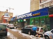 Другое,  Москва Тульская, цена 1 315 000 рублей/мес., Фото