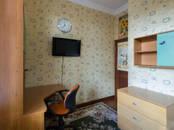 Квартиры,  Москва Краснопресненская, цена 46 000 000 рублей, Фото