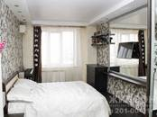 Квартиры,  Новосибирская область Новосибирск, цена 6 550 000 рублей, Фото