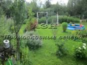 Дачи и огороды,  Московская область Новорижское ш., цена 1 550 000 рублей, Фото