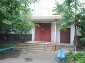 Квартиры,  Московская область Королев, цена 3 700 000 рублей, Фото