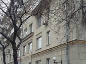 Квартиры,  Москва Тульская, цена 15 350 000 рублей, Фото