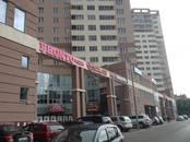 Офисы,  Московская область Раменское, цена 3 850 000 рублей, Фото