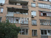 Квартиры,  Москва Варшавская, цена 6 800 000 рублей, Фото