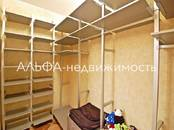 Квартиры,  Москва Проспект Вернадского, цена 41 900 000 рублей, Фото