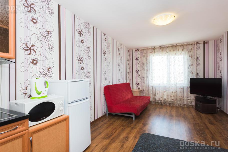 вторичные квартиры в екатеринбурге купить на авито обладает двумя свойствами: